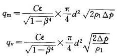 调整型流量计算公式