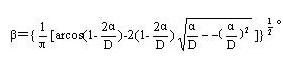 圆缺孔板流量计计算公式